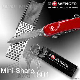 【鄉野情戶外用品店】 Wenger |瑞士| Sharpener 1801/磨刀器-附鑰匙圈/6.018.001.000