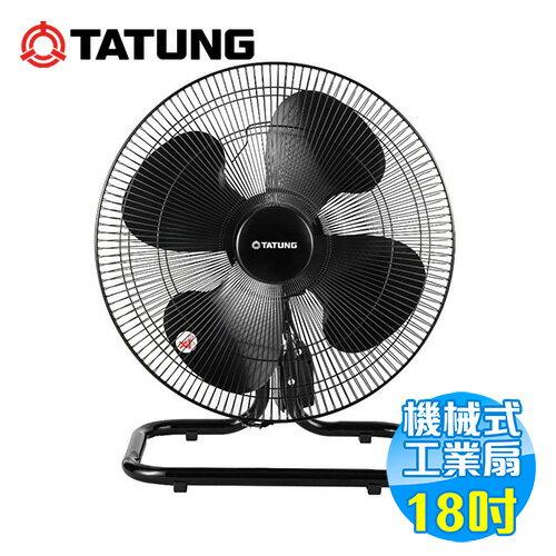 大同Tatung18吋工業扇TF-N18G