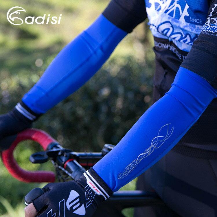 ADISI 抗UV自行車袖套AS16116 (XS-XL) / 城市綠洲 (UPF50+、單車配件、抗紫外線、防曬、透氣)