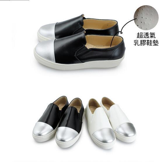 【My style】富發牌-FE68 金屬感拼接懶人鞋 黑.白23-25號。任兩雙免運