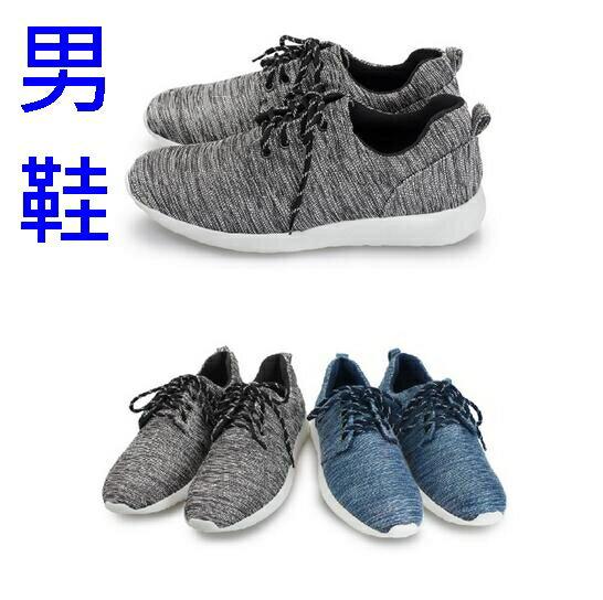 【My style】富發牌-RP04 刷色男慢跑鞋 黑.藍,26-28號。任兩雙免運
