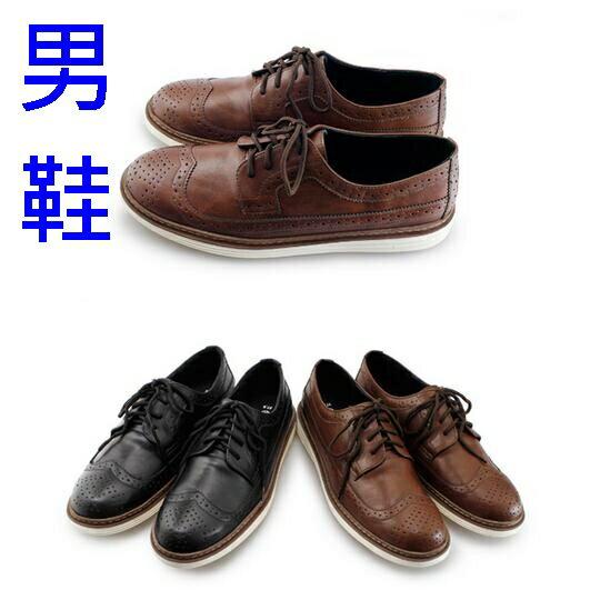 【Mystyle】富發牌-RP03牛津繫帶便鞋黑.咖,26-28號。任兩雙免運
