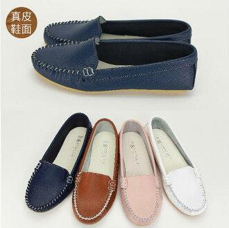 【My style】富發牌-TC04 素色真皮莫卡辛鞋,藍.棕.粉22.5-25、白22.5、白24、白24.5號。任兩雙免運