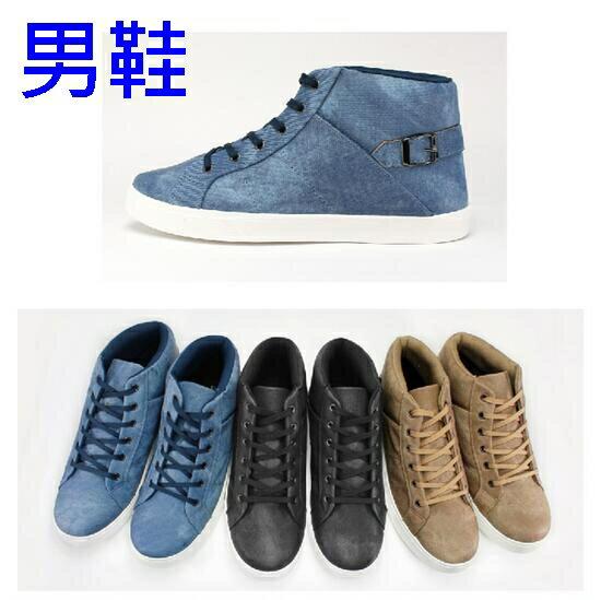 【My style】富發牌-SP125 丹寧風高筒休閒鞋 黑.藍.咖,26-28號。任兩雙免運