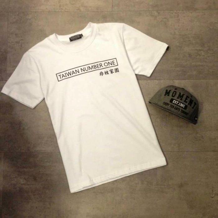 【My style】非核家園英文字短袖T恤。白/黑,M/L/XL