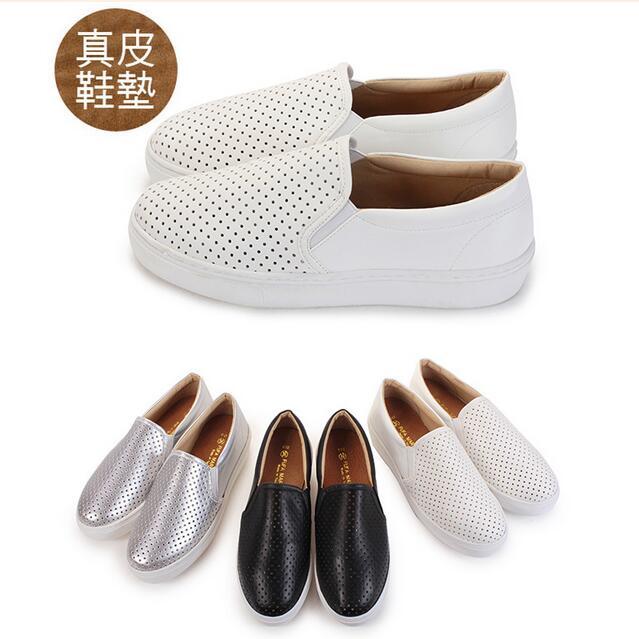【My style】富發牌FR33~素色透氣便鞋(黑.白.灰.紅.藍)23-25號-任兩雙免運