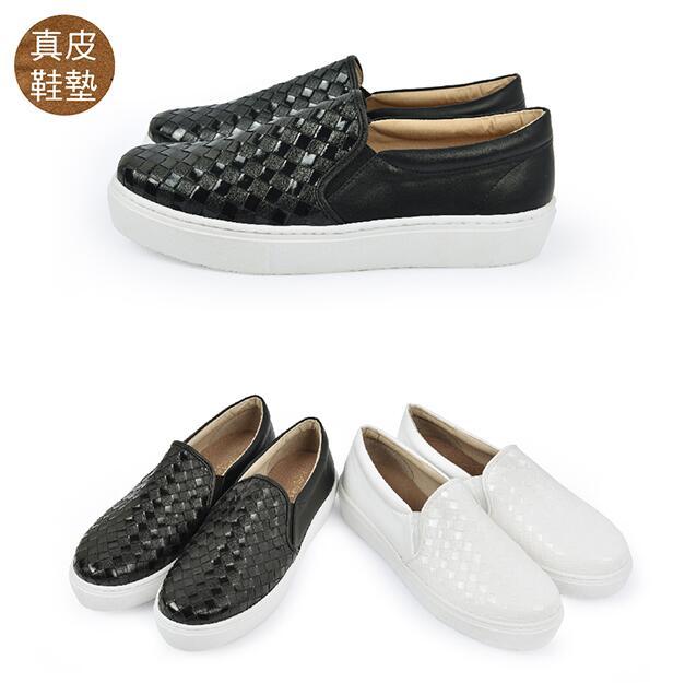 【My style】富發牌FR29~藤編感皮質拼接便鞋-懶人鞋(黑.白)23-25號-任兩雙免運