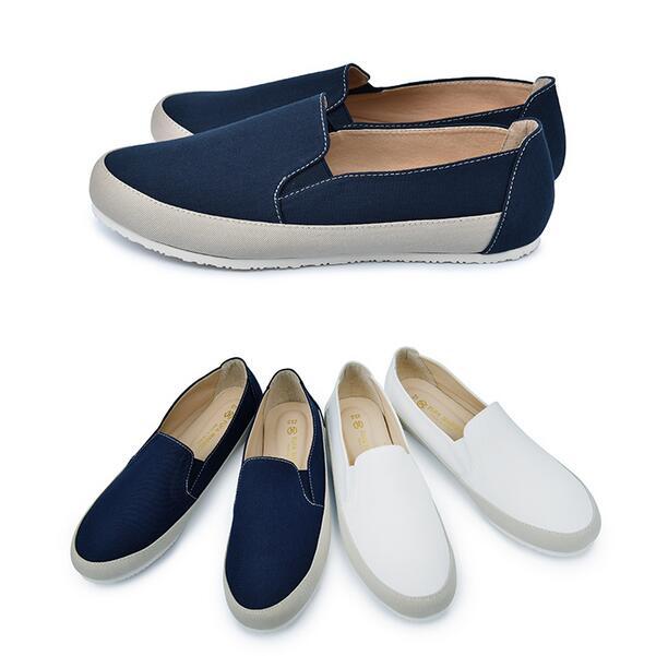 【My style】富發牌FE91~街頭注目素色懶人鞋(深藍.白)23-25號-任兩雙免運
