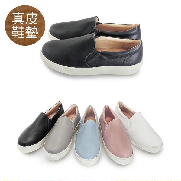 【My style】富發牌R09~馬卡龍簡約便鞋-懶人鞋 (水藍.黑.粉.白.灰)23-25號-任兩雙免運