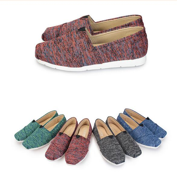 【My style】富發牌R86~混色懶人鞋(藍.黑.紅.綠)23-25號-任兩雙免運