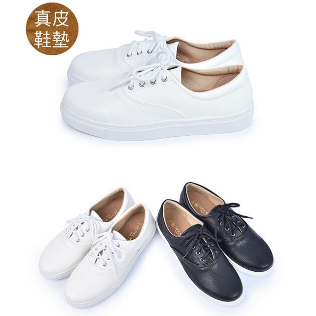 【My style】富發牌FR28~韓系皮革紋路休閒鞋(黑.白)23-25號-任兩雙免運