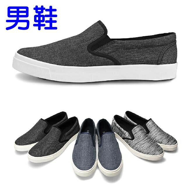【My style】富發牌UP86~韓系紳士便鞋-男懶人鞋(藍、黑、黑/白)26-28號-任兩雙免運