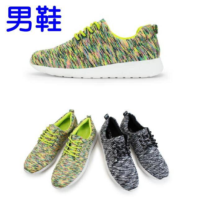 【My style】富發牌RP09~混色線織繫帶休閒鞋-男慢跑鞋(黑.綠)23-28號-任兩雙免運