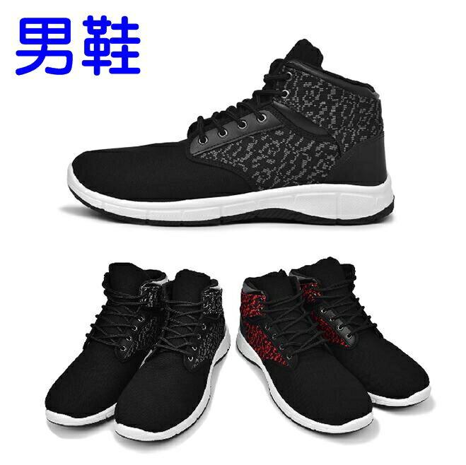 【My style】富發牌JP72迷彩拼接高筒慢跑鞋-男(黑.紅)26-28號-任兩雙免運