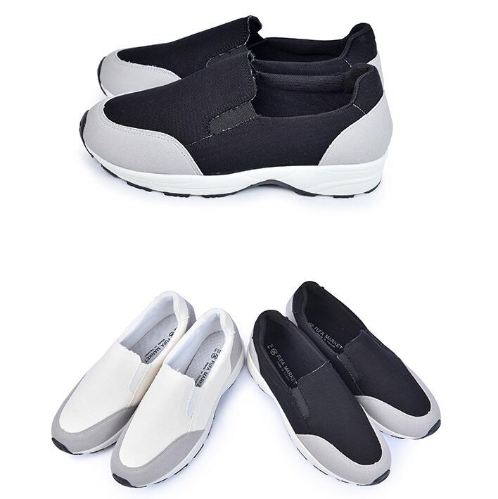 【My style】富發牌R66撞色拼材懶人休閒鞋(黑.白)23-25號-任兩雙免運
