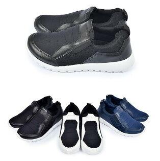 【Mystyle】富發牌TF02空氣感簡約拼接慢跑鞋(黑白、全黑、全藍)23-25號-任兩雙免運