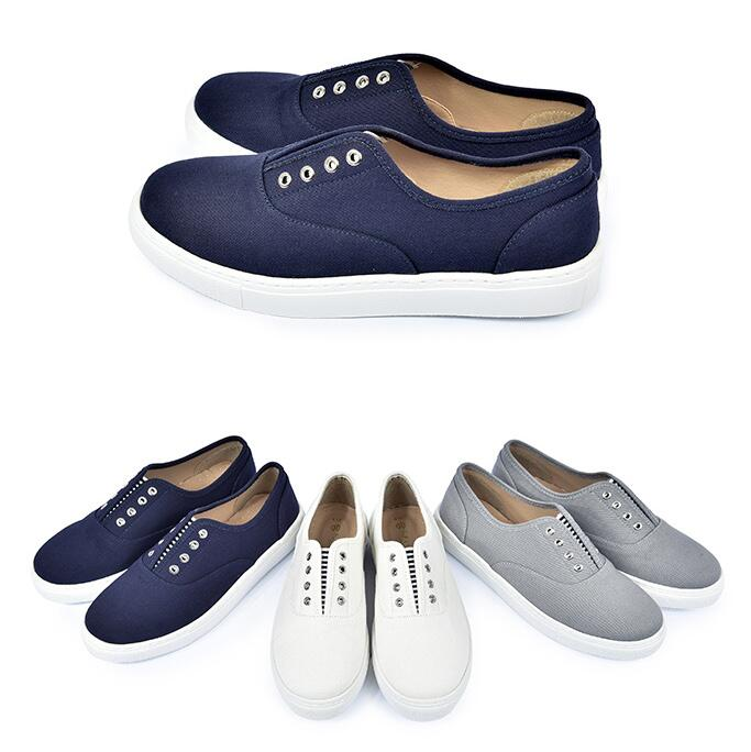 【My style】富發牌N87韓系休閒懶人鞋(深藍.灰.米)23-25號-任兩雙免運