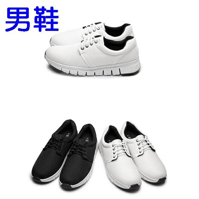 ~My style~富發牌2AR04男鞋 率性輕量透氣網布慢跑鞋(全黑.全白)26~28號