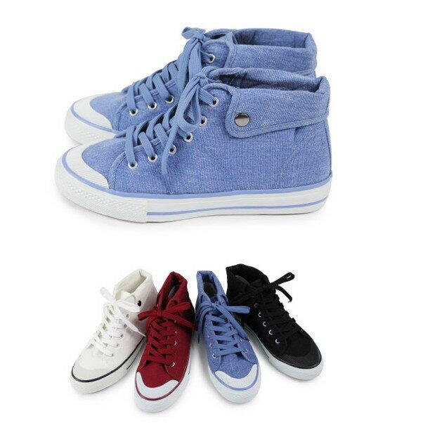 【My style】富發牌-T68 西瓜頭反摺高筒鞋,SIZE:23-25號。任兩雙免運