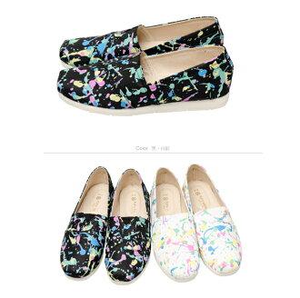 【My style】富發牌-N22潑漆街頭塗鴉懶人鞋,SIZE:23-23.5號。任兩雙免運
