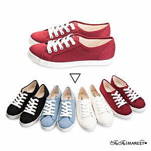 【My style】富發牌u44基本素面休閒鞋/任兩雙免運