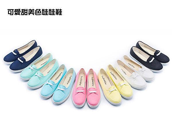 【My style】富發牌U37 可愛甜美色娃娃鞋22.5~25任兩雙免運