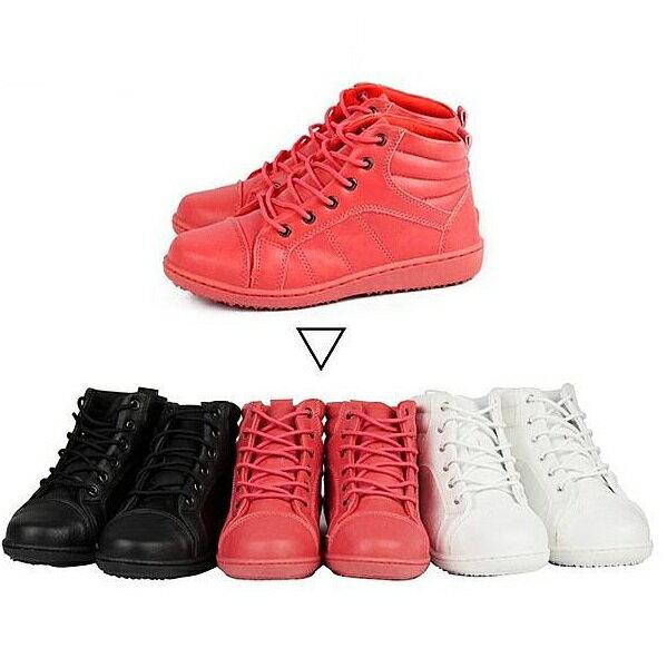 【My style】富發牌 S54 皮面高筒潮鞋 黑、米、粉桔 23-25任兩雙免運