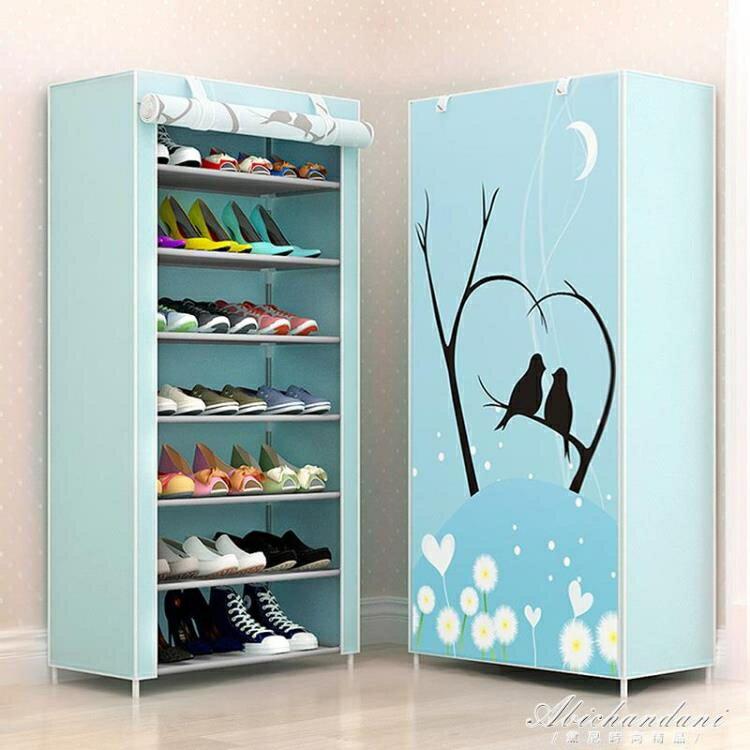 鞋架簡易門口多層防塵省空間宿舍收納神器鞋架子家用經濟型鞋櫃 NMS