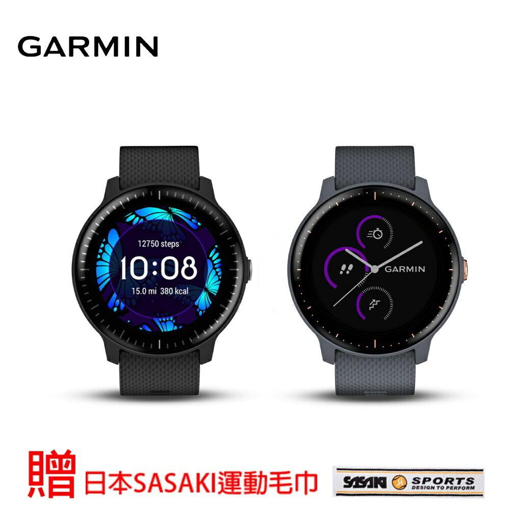 (領卷享折扣)【免運】【H.Y SPORT】Garmin vivoactive 3 Music GPS音樂智慧腕錶 花崗岩藍 / 黑色 『加贈日本sasaki運動毛巾』 0