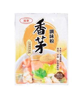 鏡感樂活市集:葵果香茅調味粉40g包
