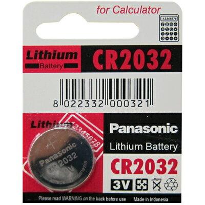 <br/><br/> 【國際牌 Panasonic 電池】 CR2032 鈕扣電池 (3V)<br/><br/>
