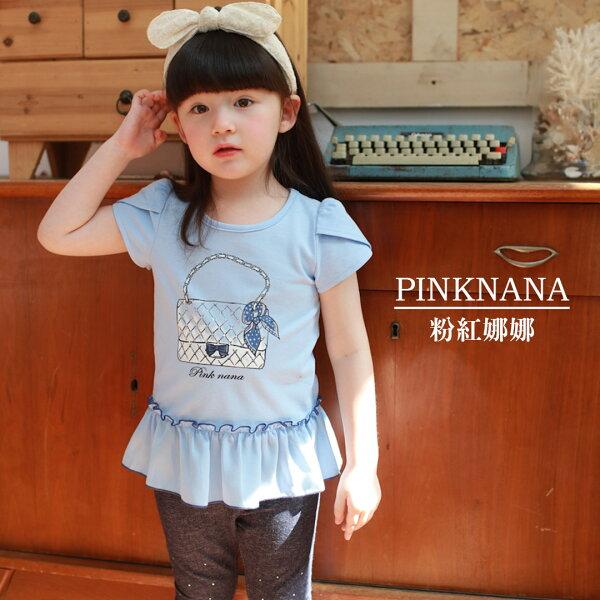 PINKNANA童裝-小童可愛小包印花長版上衣S36505