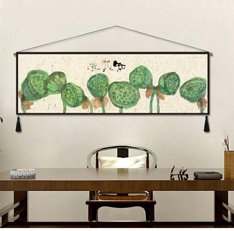 裝飾掛毯 中式蓮蓬掛毯背景布沙發背景掛毯房間臥室掛布裝飾畫客廳掛畫布藝【LM351】