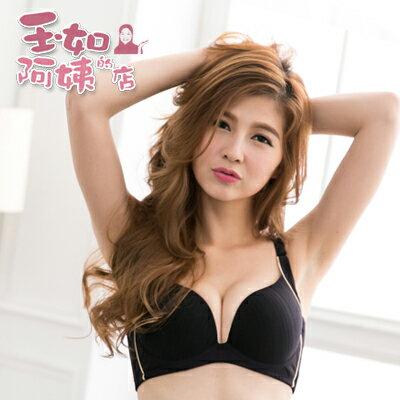 【玉如內衣】沐浴森林內衣。機能無痕。涼感內衣。B.C.D罩。台灣製※0272黑