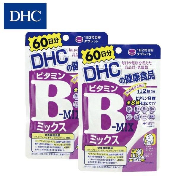 日本DHC 維他命B群 60日份 120粒袋【櫻桃飾品】【21309】