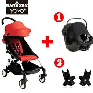 【超值組合1+2】法國【BABYZEN】 YOYO-Plus手推車(紅)+Nuna-Pipa 提籃式汽車安全座椅+專用轉接器