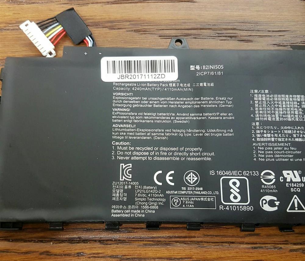 筆電達人 ASUS B21N1505 2芯 日系電芯 電池 E402 E402S E402M E402MA E502S
