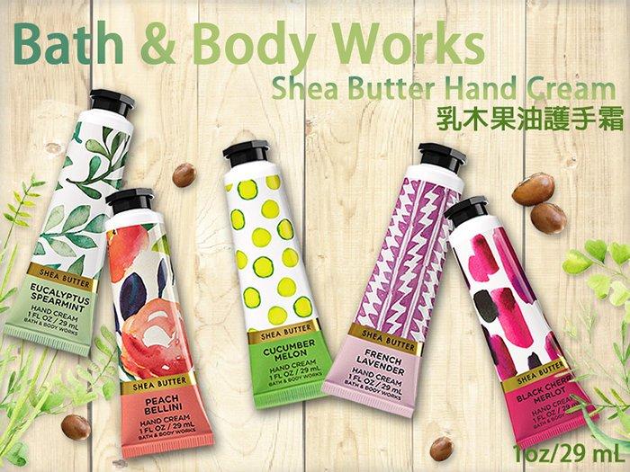 【彤彤小舖】Bath&Body Works 香氛乳木果柔膚護手霜系列 29ml BBW美國原廠