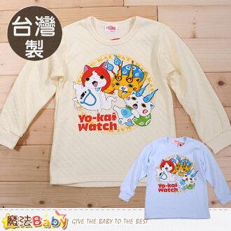 兒童保暖內衣 台灣製厚保暖三層空氣棉妖怪手錶居家服~k44478