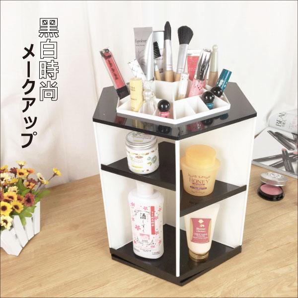 ★旋轉收納盒/黑白時尚化妝收納盒★【天空樹】