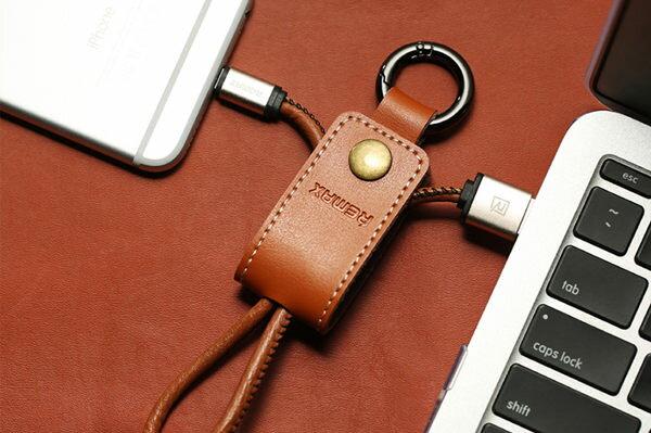 REMAX傳輸線/數據線/充電線 西域系列 Micro適用 優質皮感吊飾可做鑰匙圈多功能(預購)