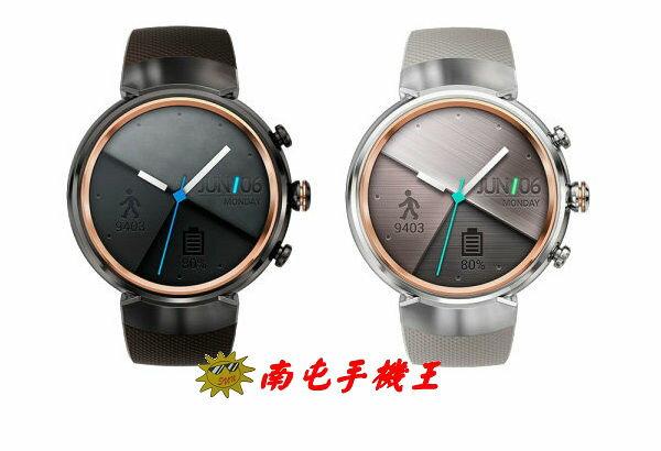 ├南屯手機王┤ASUS ZenWatch 3 (WI503Q)(宅配免運費)