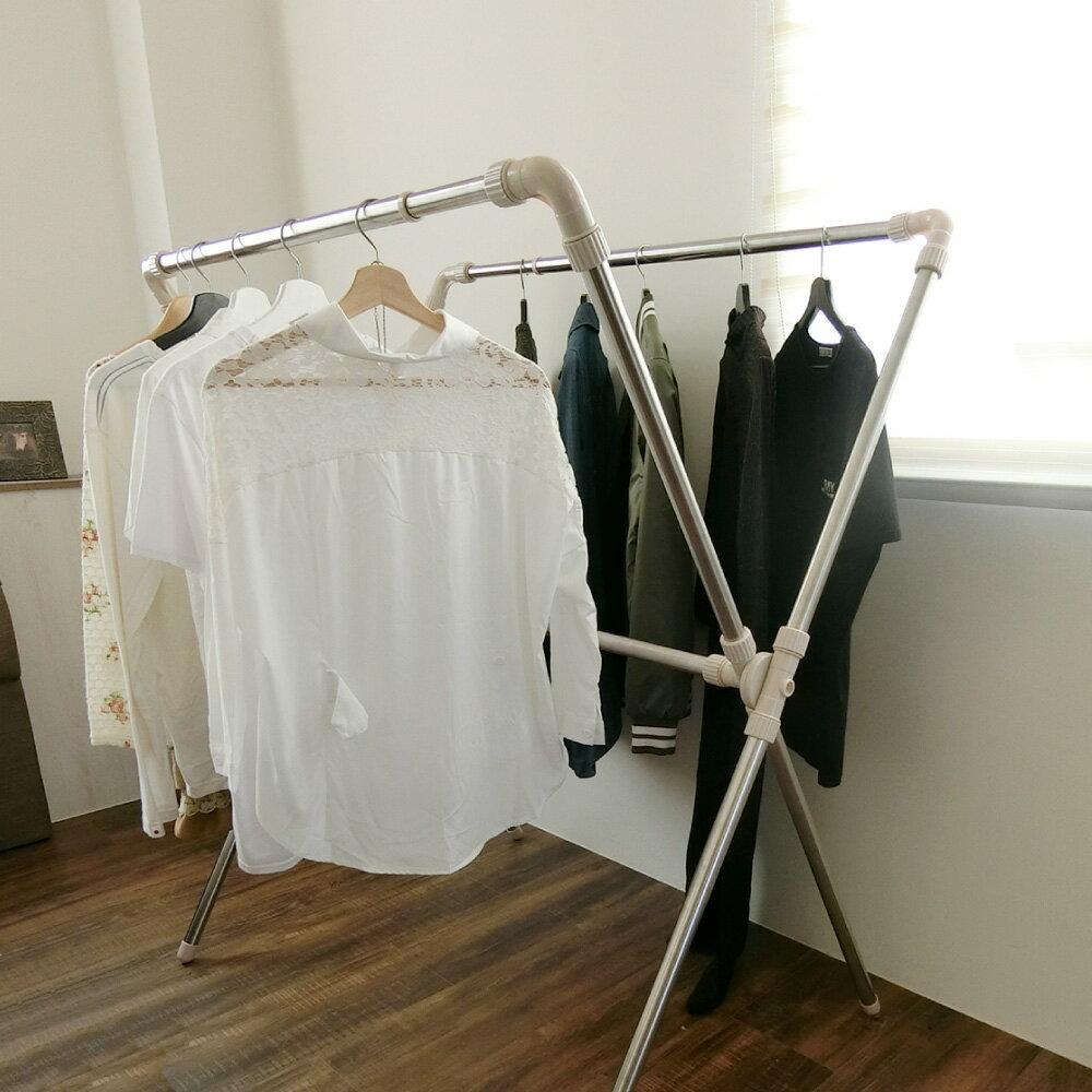 曬衣架 衣架 衣掛架 不鏽鋼伸縮X型交叉衣架 Amos【HBW003】滿3千10%點數回饋