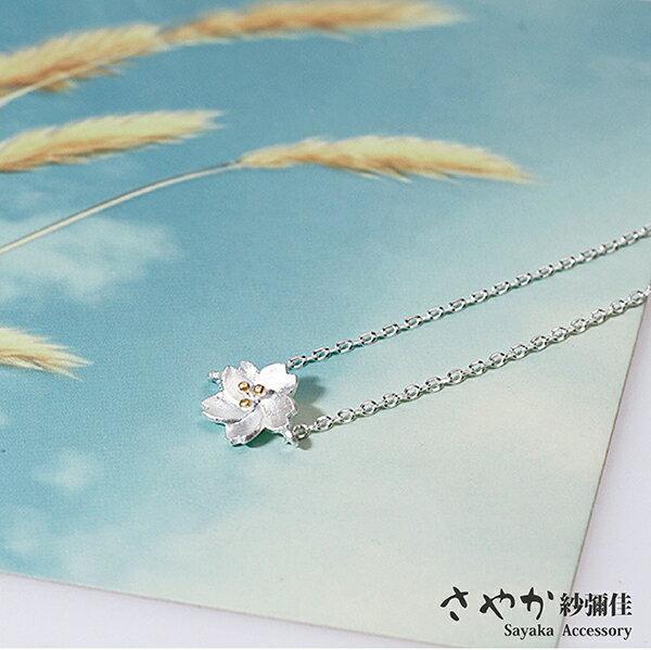 SAYAKA 日本飾品專賣:【Sayaka紗彌佳】純銀文創風格手工製櫻花造型手鍊