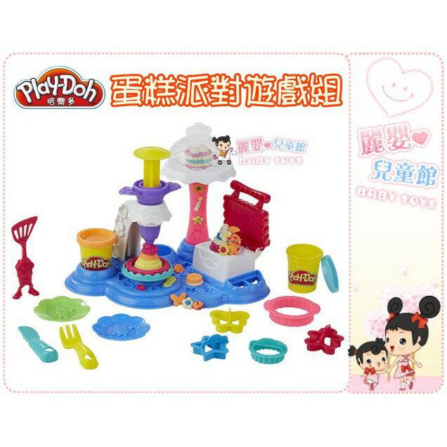 麗嬰兒童玩具館~培樂多Play-Doh創意DIY黏土-蛋糕派對遊戲組B3399 1