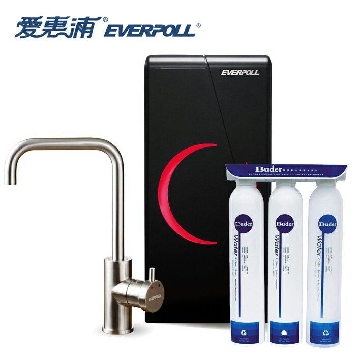 【淨水生活】《EVERPOLL 愛惠浦科技》【公司貨】EP-168 廚下型雙溫無壓飲水機 (黑) 贈三道過濾器【免費基本安裝】