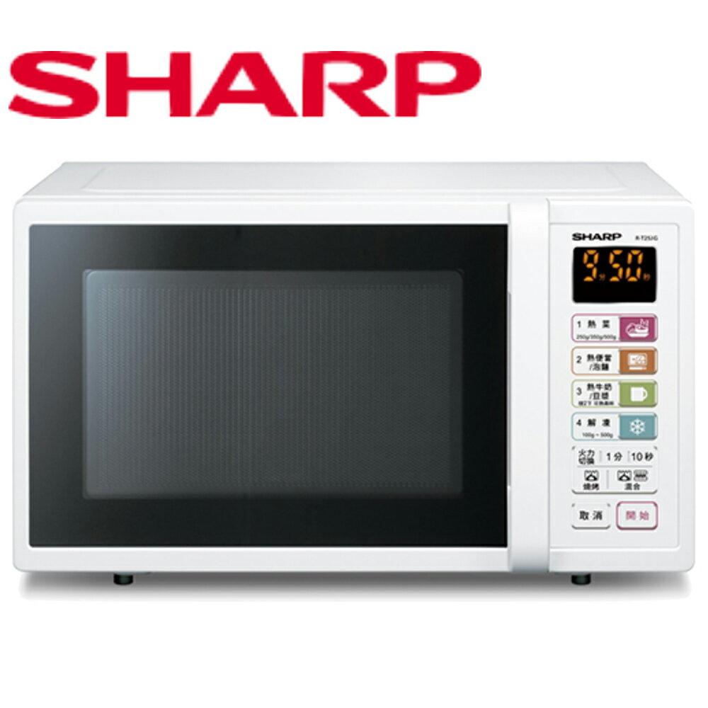 全館回饋10%樂天點數★SHARP夏普【R-T25JG(W)】25公升微電腦燒烤微波爐
