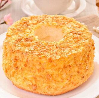 【吉爾斯★檸檬大雪】檸檬天使蛋糕,純白的內餡如雪花般純淨,不添加蛋黃,少了膽固醇,給您輕鬆美味無負擔!