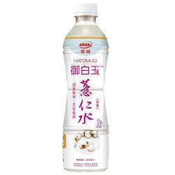 ●愛健御白玉薏仁水530ml(每組4瓶) 【合迷雅好物商城】