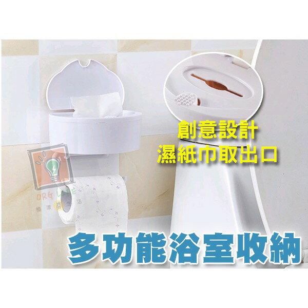 ORG~SD0823~ 可抽取 可掛 面紙盒 衛生紙 濕紙巾 收納盒 收納 浴室 臥室 毛